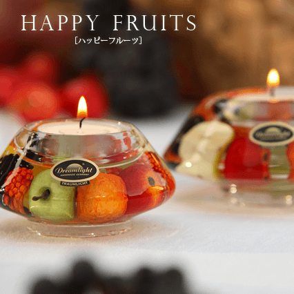 HAPPY FRUITS ハッピーフルーツ